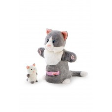 Trudi Puppet Cat with Kitty Soft Toy